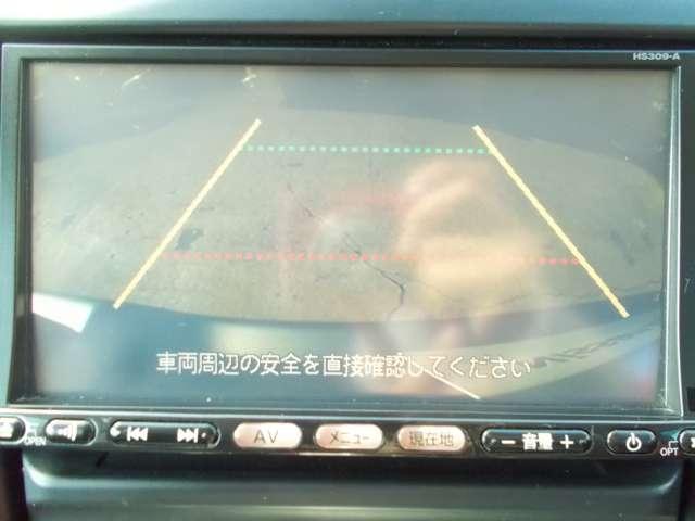 2.0 20Xt 4WD HDDナビ・バックモニター(6枚目)