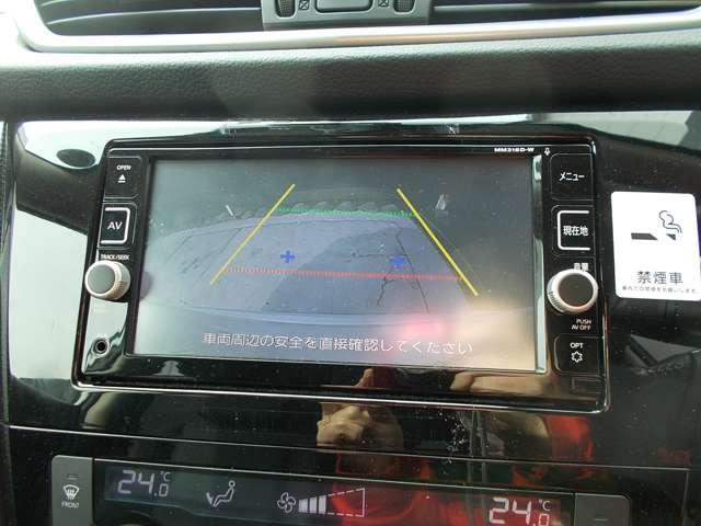 2.0 20X エマージェンシーブレーキパッケージ 2列車 4WD 当社レンタカー/バックカメラ・ETC(12枚目)