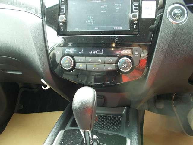 2.0 20X エマージェンシーブレーキパッケージ 2列車 4WD 当社レンタカー/バックカメラ・ETC(13枚目)