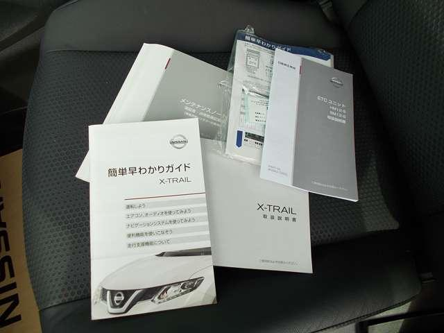 2.0 20X エマージェンシーブレーキパッケージ 2列車 4WD 当社レンタカー/バックカメラ・ETC(20枚目)