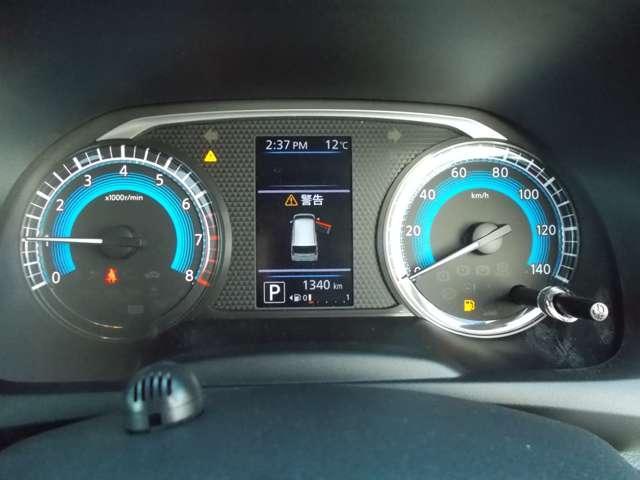 660 X 当社使用車・メモリーナビ・安全装置(9枚目)
