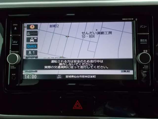660 X メモリーナビ・アラウンドビューモニター(11枚目)