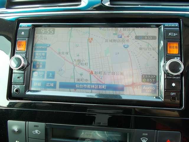2.0 ハイウェイスター Vセレクション+Safety S-HYBRID 両側オートスライド・LEDヘッドライト(12枚目)