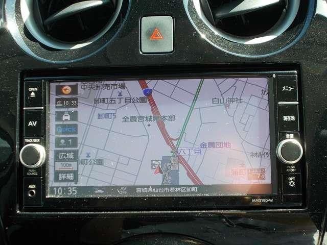 1.2 e-POWER X Vセレクション(9枚目)