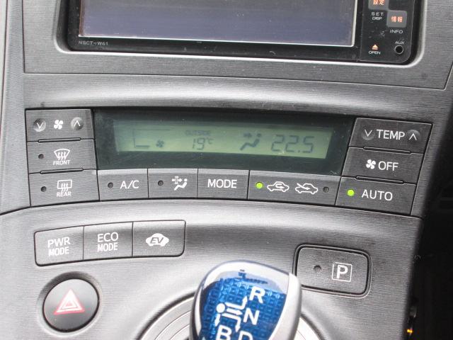 トヨタ プリウス L SDナビ地デジ バックカメラ スタットレス