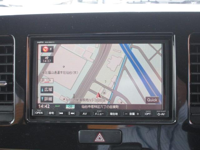 スズキ MRワゴン G メモリーナビ フルセグTV キーレス CD