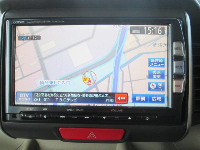 ホンダ N BOX G・Lパッケージ 禁煙車 パワースライド スタットレス