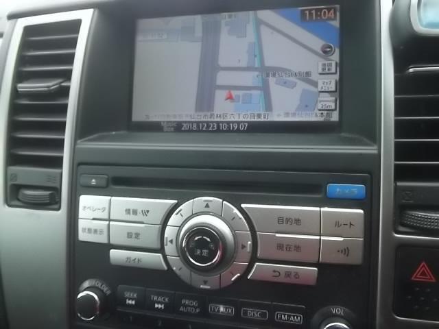 15G 純正HDDナビ フルセグTV バックモニター(4枚目)