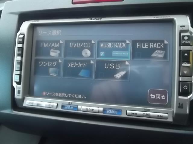フレックス Fパッケージ 純正HDDナビ ワンセグTV(7枚目)