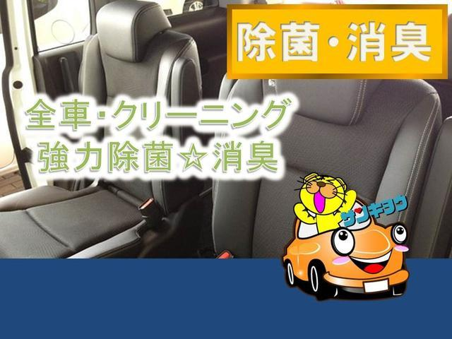 当社のお車は全車除菌、消臭作業済みです。