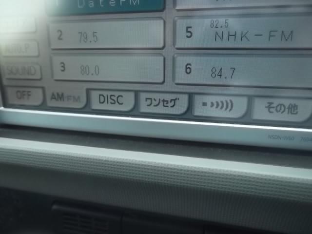 プラスハナ 純正HDDナビ ワンセグ DVD再生 ETC(8枚目)