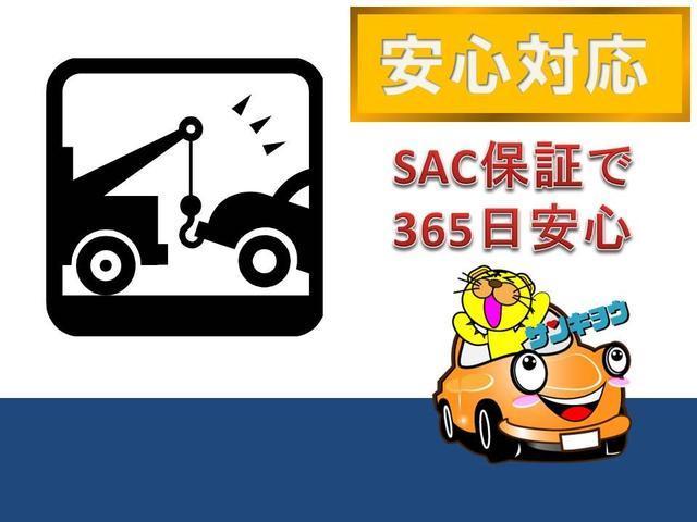 もしもの時も安心♪全車ロードサービス付!急なお車のトラブルも365日24時間の安心対応!貴方のカーライフを全力でサポート致します。独自ローン有ります!0120-19-1190♪