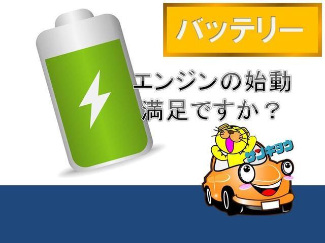 サンキョウ保証には安心のロードサービスつき。バッテリー上がりなども当社ロードサービスにて対応可能です!