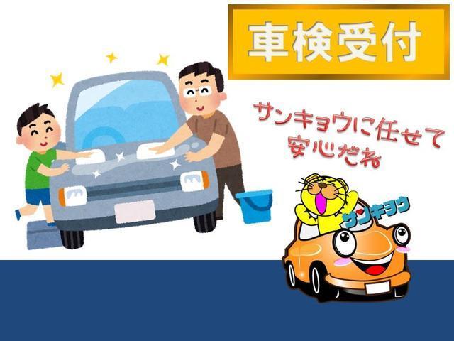 車検もお安くご案内が可能です!是非ご相談下さい。