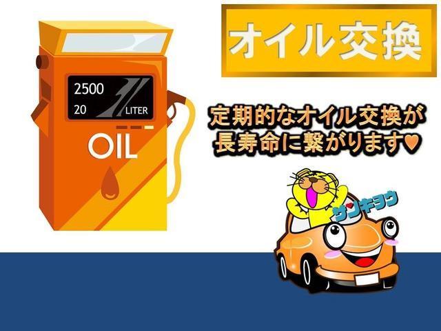 納車前整備時のオイル交換は全車対応、納車後のオイル交換もお気軽にご相談下さい!