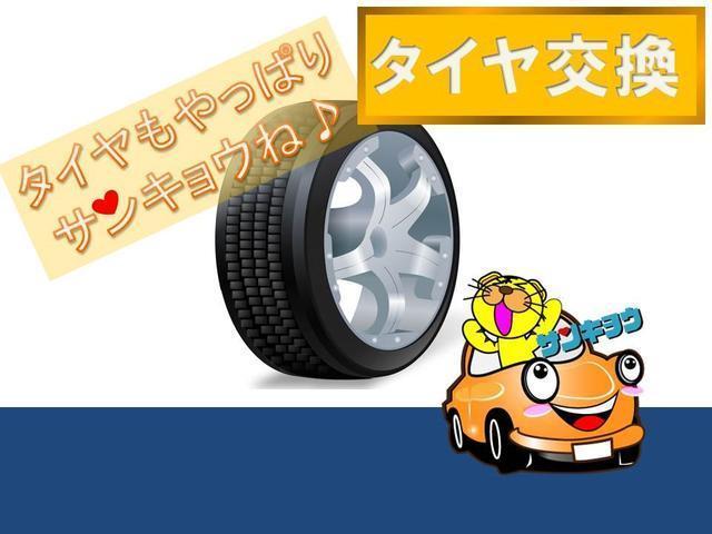 タイヤの入れ替え作業や、スタッドレスへのタイヤ交換などもお気軽にご相談下さい!