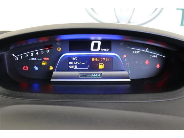 ホンダ フリードスパイクハイブリッド ジャストセレクション 両側電動スライドドア バックモニター