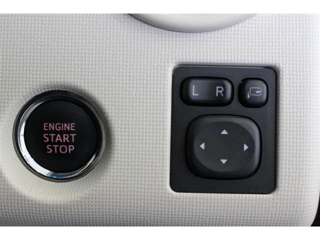 1.5G 4WD 電動スライドドア バックモニター フルセグ(6枚目)