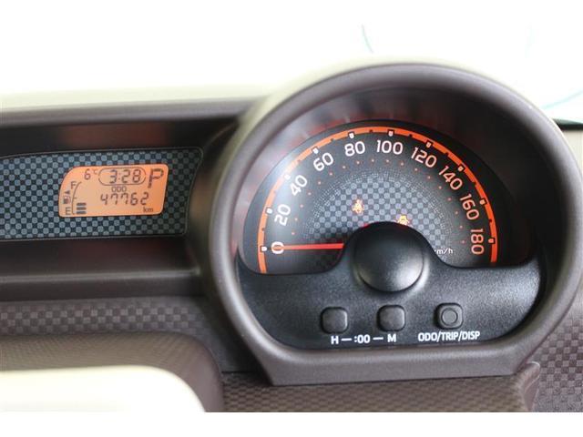 1.5G 4WD 電動スライドドア バックモニター フルセグ(8枚目)