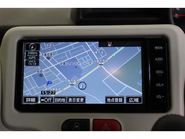 1.5G 4WD 電動スライドドア バックモニター フルセグ(9枚目)