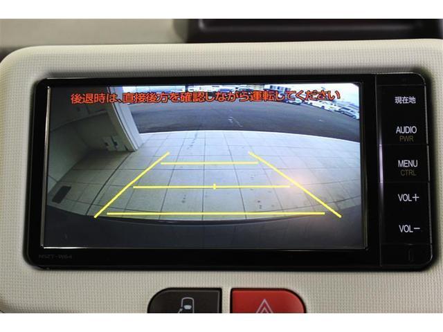1.5G 4WD 電動スライドドア バックモニター フルセグ(10枚目)