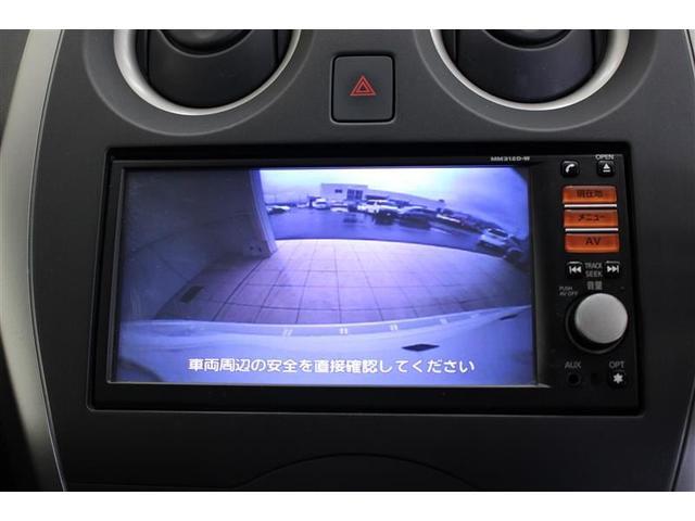 「日産」「ノート」「コンパクトカー」「山形県」の中古車11