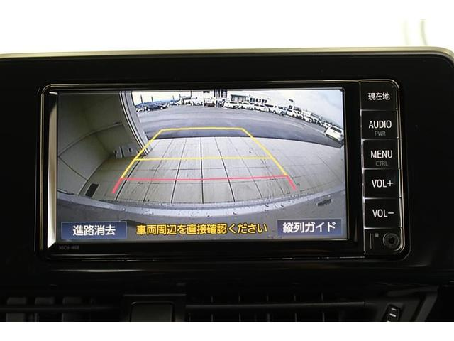 「トヨタ」「C-HR」「SUV・クロカン」「山形県」の中古車11
