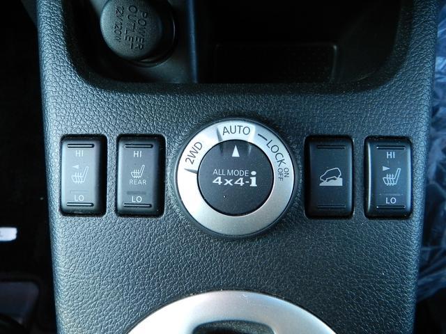 日産 エクストレイル 20X 切替4WD 純正HDDナビ フルセグTV ETC
