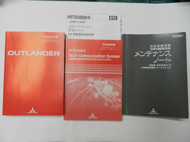スポーツスタイルエディション 4WD 7人乗 純正ナビ(20枚目)