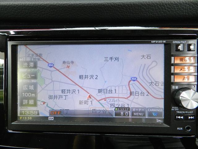 20X 切替4WD ワンオーナー 純正ナビ フルセグTV(14枚目)