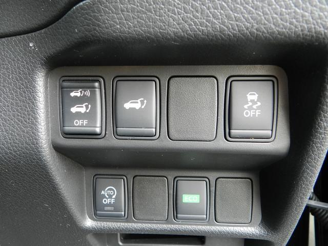 20X 切替4WD ワンオーナー 純正ナビ フルセグTV(18枚目)