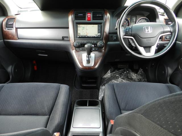 240S Gパッケージ 4WD 社外SDナビ フルセグTV(10枚目)