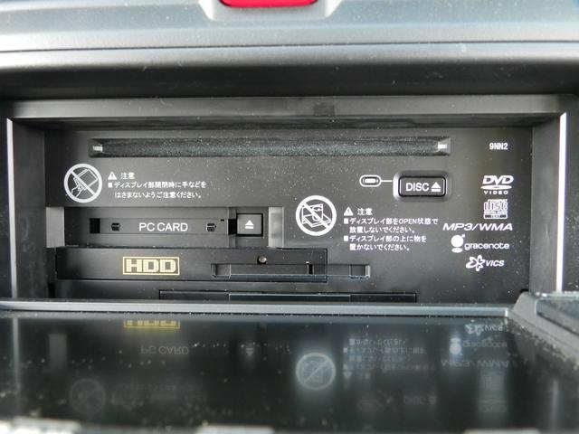 240S Gパッケージ 4WD 社外SDナビ フルセグTV(15枚目)