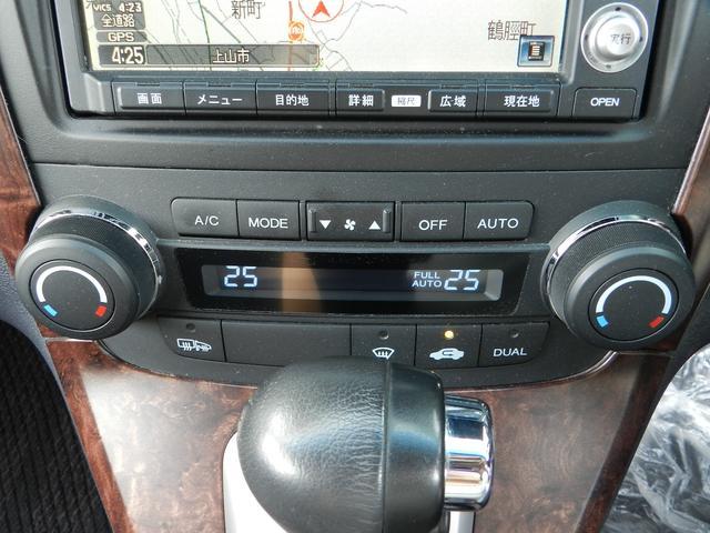 240S Gパッケージ 4WD 社外SDナビ フルセグTV(16枚目)