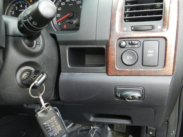 240S Gパッケージ 4WD 社外SDナビ フルセグTV(18枚目)