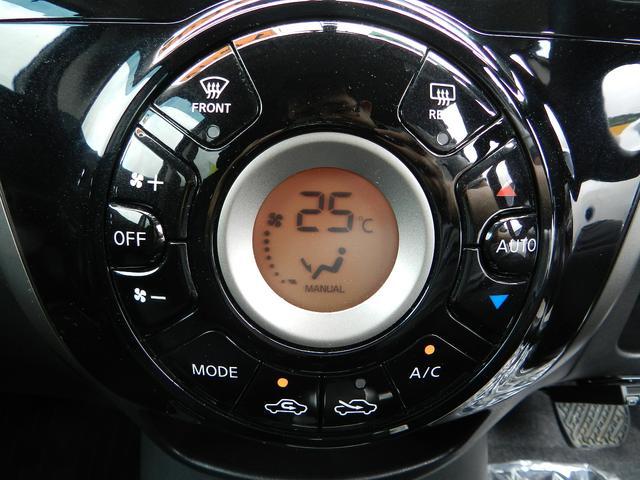 X FOUR 切替4WD ワンオーナー SDナビ フルセグ(15枚目)