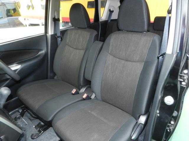 M 4WD アイドリングSTOP シートヒーター(11枚目)