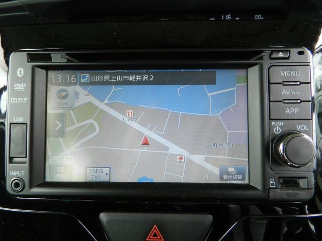 カスタムRS ワンオーナー 純正ナビ ワンセグTV LED(15枚目)