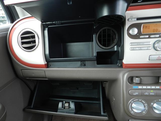 G 4WD アイドリングSTOP ETC HIDライト(18枚目)