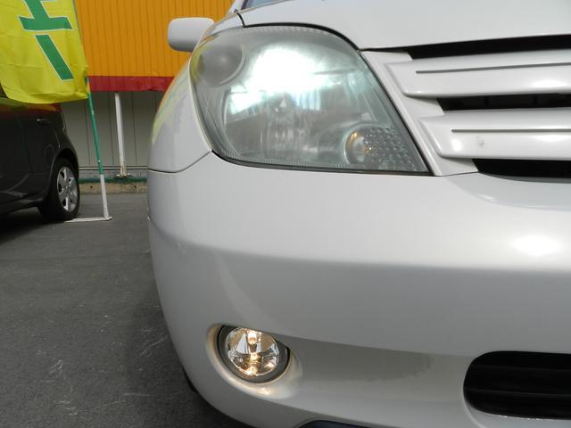 1.5F LエディションHIDセレクションII 4WD(19枚目)