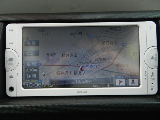 X クツロギ CVT 純正ナビ ワンセグTV バックカメラ(14枚目)