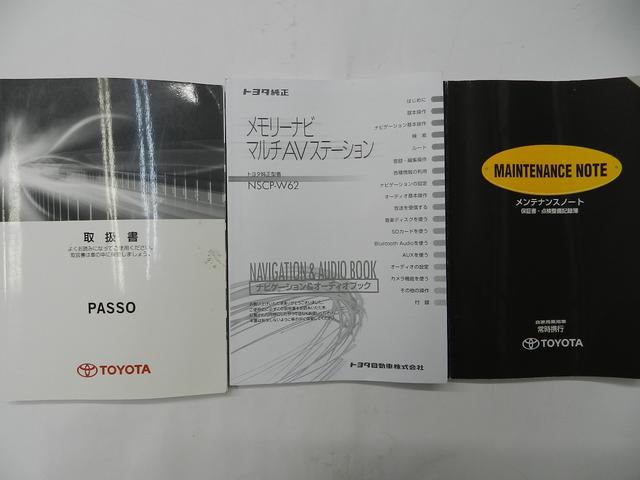 X クツロギ CVT 純正ナビ ワンセグTV バックカメラ(20枚目)