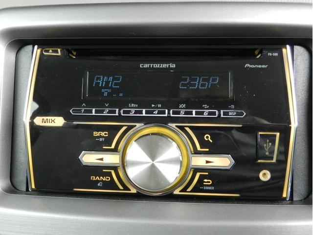 X リミテッド 4WD インテリキー パワーシート(14枚目)
