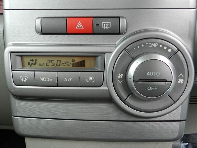X リミテッド 4WD インテリキー パワーシート(15枚目)