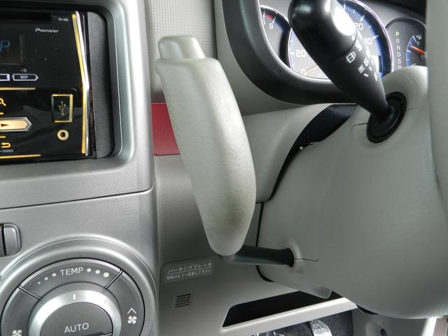 X リミテッド 4WD インテリキー パワーシート(16枚目)