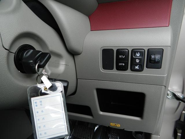 X リミテッド 4WD インテリキー パワーシート(17枚目)