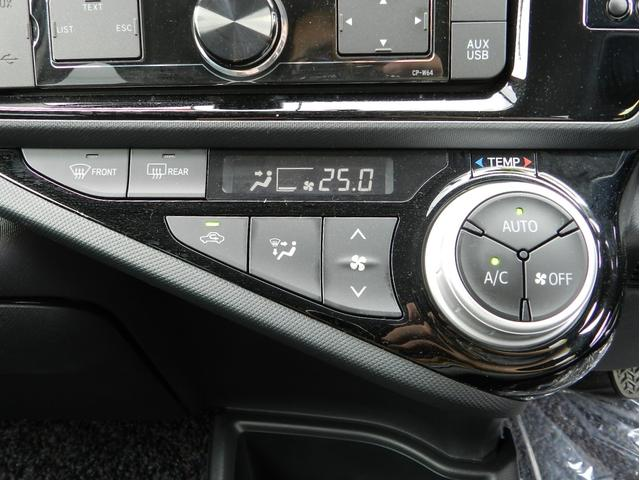 S 踏み間違い加速抑制システム(15枚目)