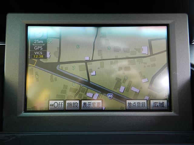 HS250h 純正HDDナビ フルセグTV Bカメラ ETC(13枚目)