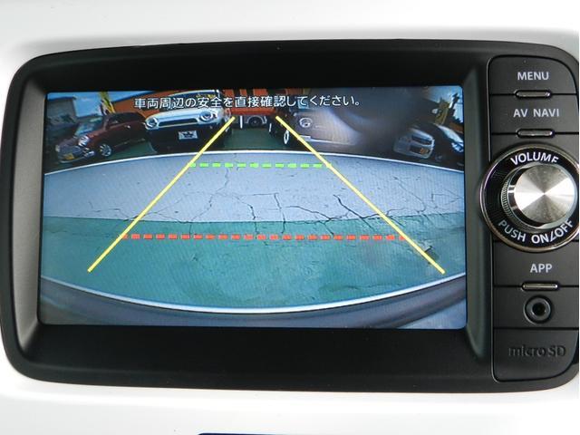 Xターボ ローダウン スマホ連携ナビ LEDライト ETC(15枚目)