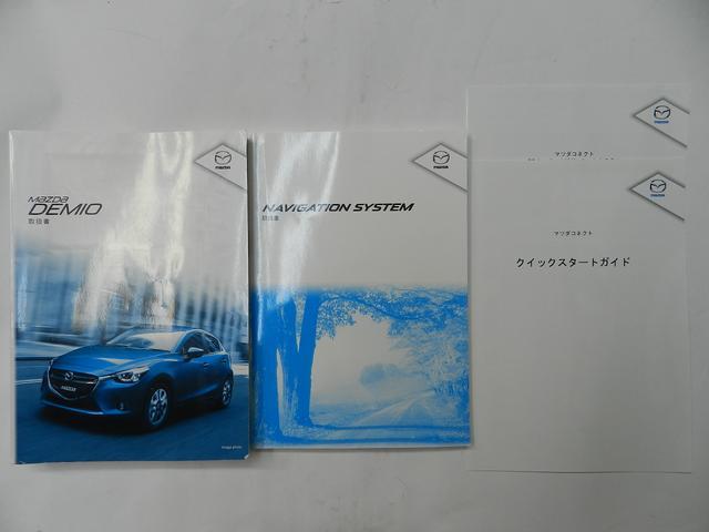 13S 純正ナビ フルセグTV LEDライト ETC(20枚目)